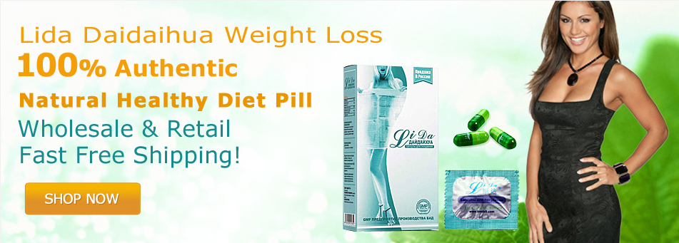 Lida Daidaihua Weight Loss Testimonies